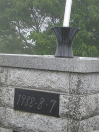 Img_1792